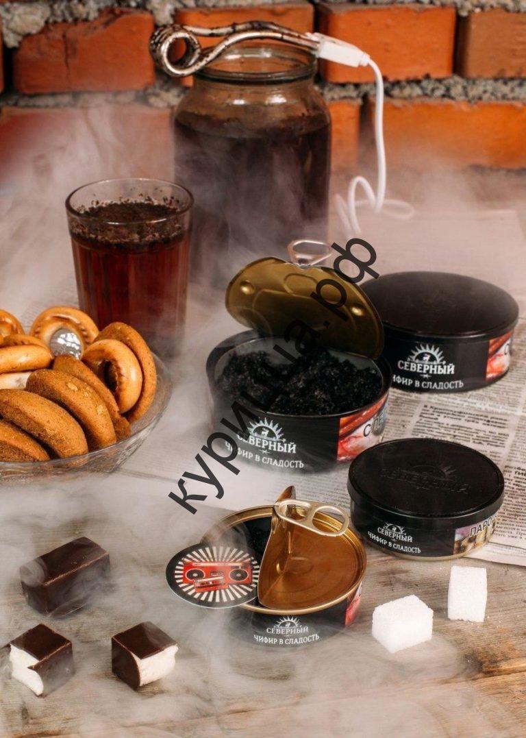 Табак Северный – Чифир сладость