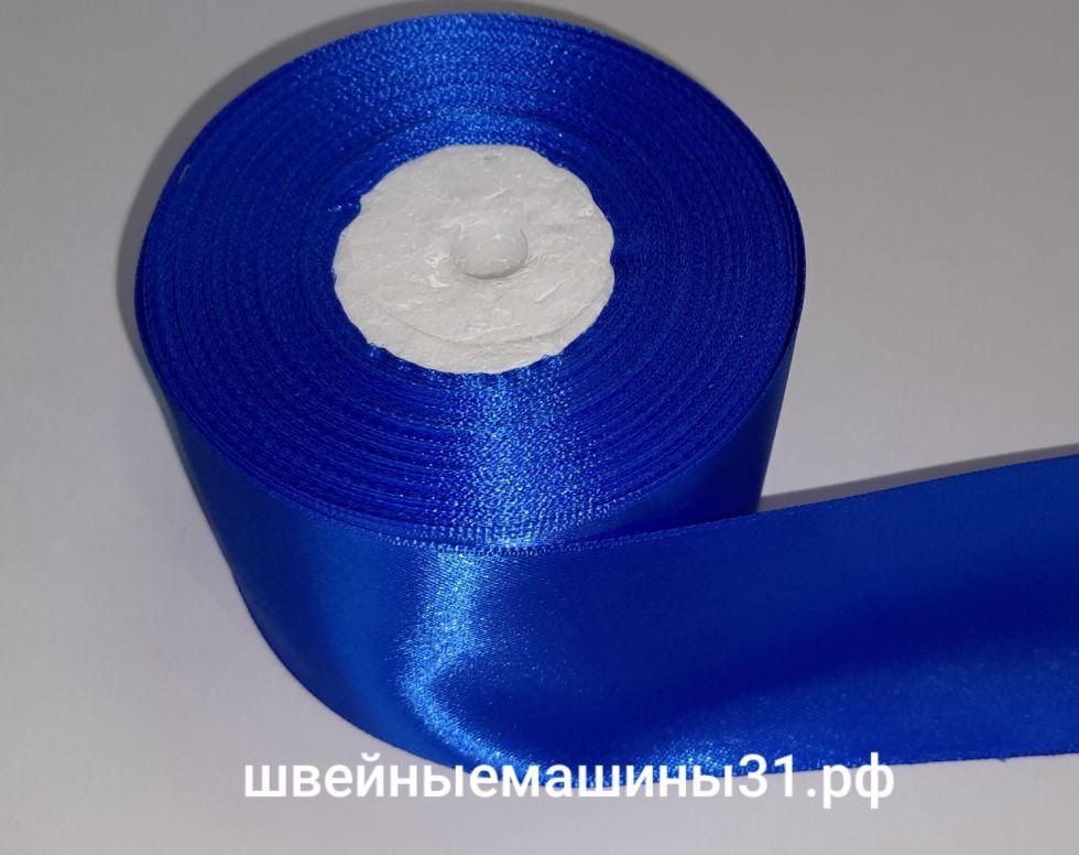 Лента атласная цв синий василёк.     Цена 20 руб/м