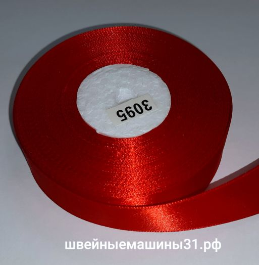 Лента атласная цв красный.     Цена 12 руб/м
