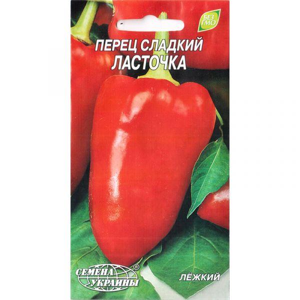 """«Ласточка» (0,3 г) от ТМ """"Семена Украины"""""""