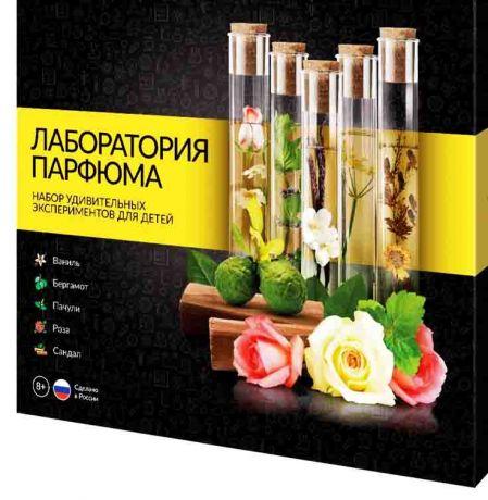 """Набор парфюмерный """"Тайны мастеров"""""""