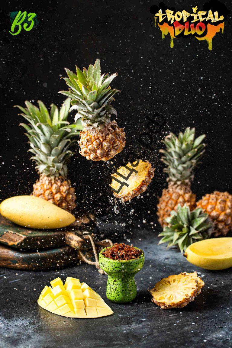 Табак B3 – Tropical Duo (Би Фри Тропический дуэт ананас и манго)