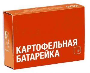 """Научный эксперимент """"Картофельная батарейка"""""""