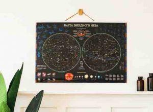 Интерактивная карта звездное небо/планеты