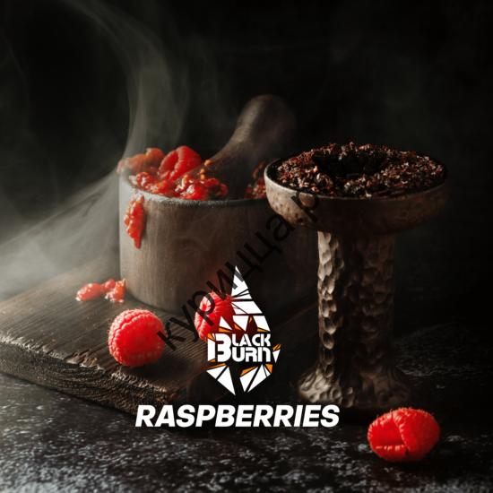"""Raspberries"" (""Сладкая Малина"")"