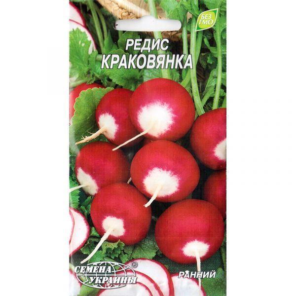 "«Краковянка» (3 г) от ТМ ""Семена Украины"""