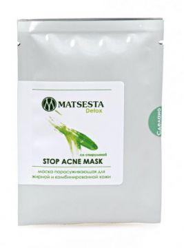 Мацеста - Маска поросуживающая для жирной и комбинированной кожи STOP ACNE MASK, 50мл