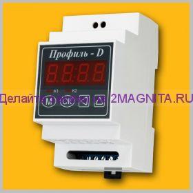 Контроллер температуры по времени Профиль-D-3DS 1к 2к