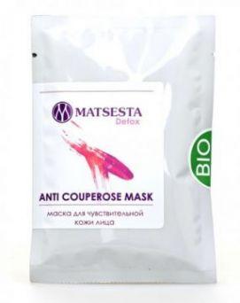 Мацеста - Маска укрепляющая сосуды для чувствительной кожи лица ANTI COUPEROSE MASK, 50мл