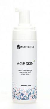 Мацеста - Пенка очищающая для возрастной кожи лица AGE SKIN, 150мл
