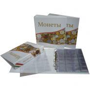 Альбом Стандарт-Т формат Optima - Монеты с листами (скользящий) для монет
