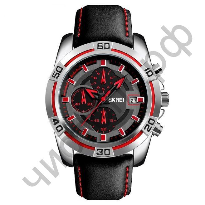 Часы наручные Skmei 9156 дата секундомер Высокое качество Водонепроницаемые !