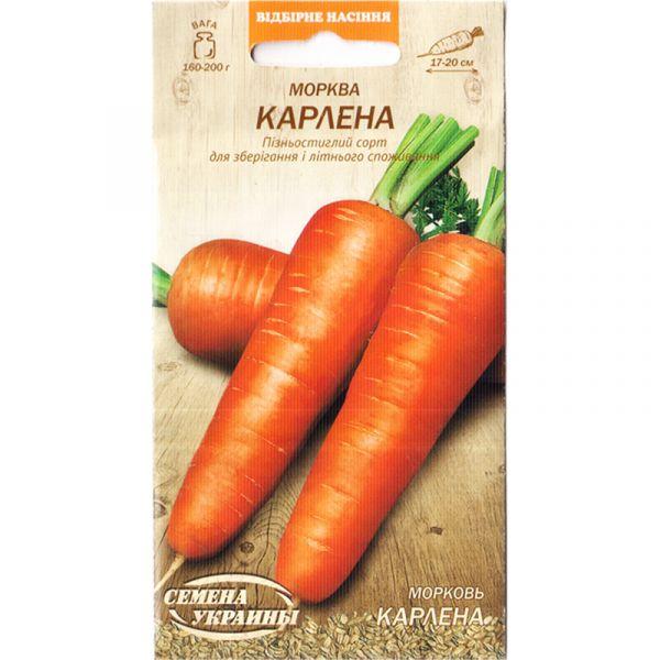 "«Карлена» (2 г) от ТМ ""Семена Украины"""