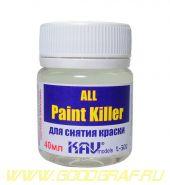 All Paint Killer.