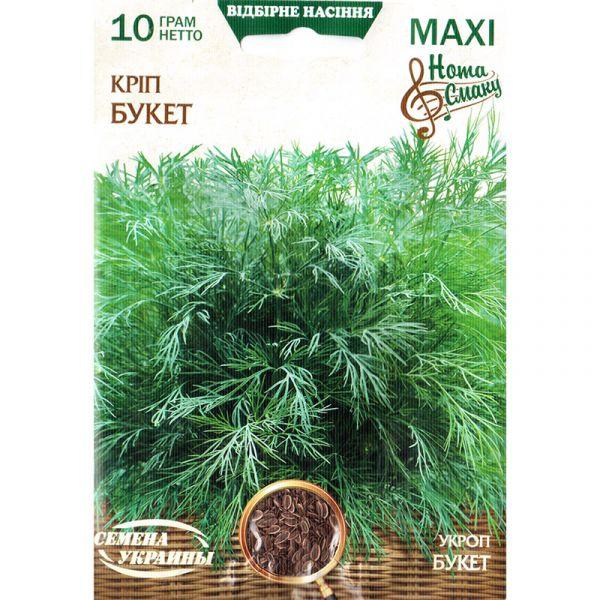 "«Букет» (10 г) от ТМ ""Семена Украины"""
