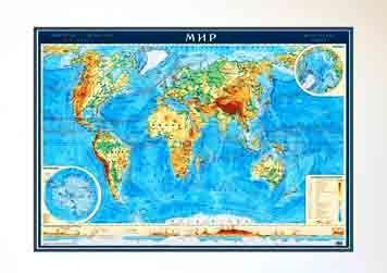 Физическая карта мира (1:38) в тубусе