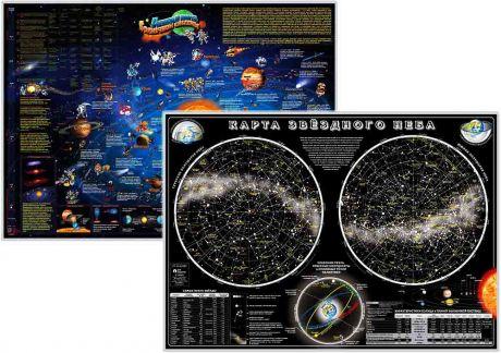 Настольная карта Солнечной системы и Звездного неба