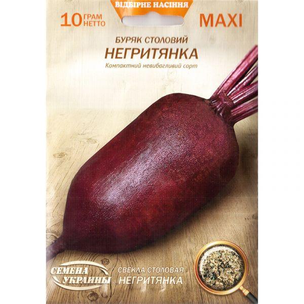 """«Негритянка» (10 г) от ТМ """"Семена Украины"""""""
