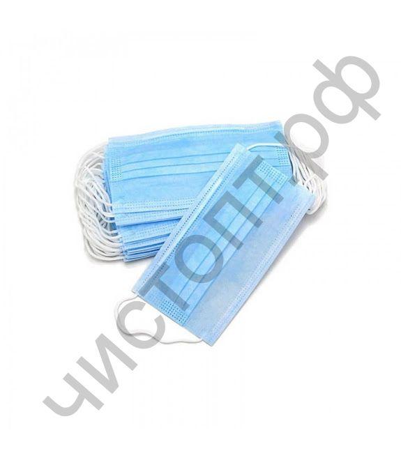 Маска одноразовая  3-х слойная цвет : синий ( отгрузка упак. по 20 шт. )