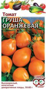 Томат Груша оранжевая (Гавриш)