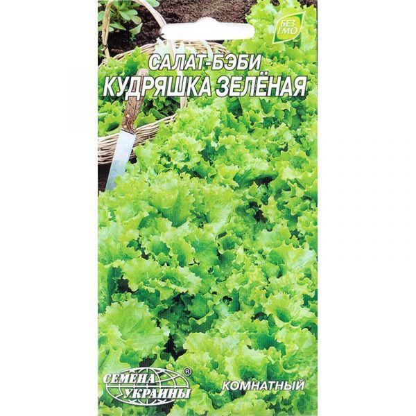 """«Кудряшка зеленая» (1 г) от ТМ """"Семена Украины"""""""