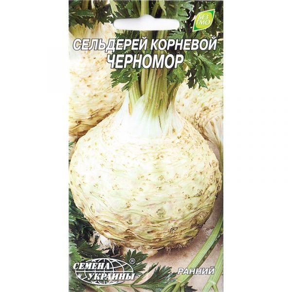 "«Черномор» (0,5 г) от ТМ ""Семена Украины"""
