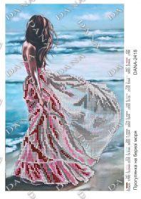 Dana DANA-2418. Прогулка на Берегу Моря схема для вышивки бисером купить оптом в магазине Золотая Игла