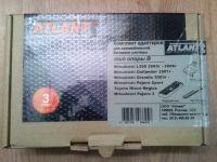 Багажник на крышу Mitsubishi Outlander 2003-06, Атлант, прямоугольные дуги