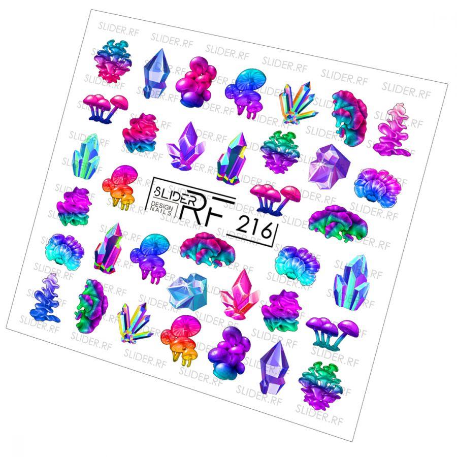 Слайдер дизайн SLIDER RF design nails (74мм х 71мм) -216- СЛАЙДЕР РФ