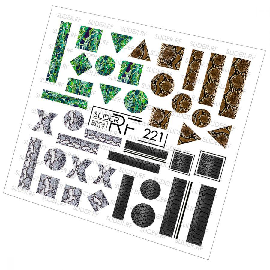 Слайдер дизайн SLIDER RF design nails (74мм х 71мм) -221- СЛАЙДЕР РФ