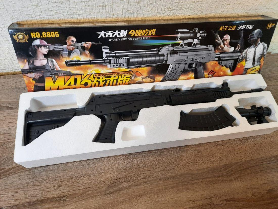Пневматическая винтовка с лазерным прицелом М-416