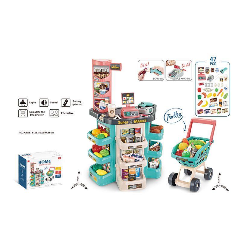 Детский игровой магазин супермаркет (668-76)
