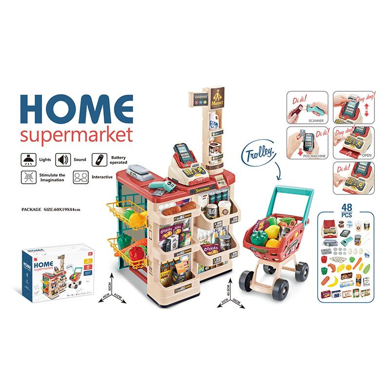 Детский игровой магазин супермаркет Home Supermarket (668-78)