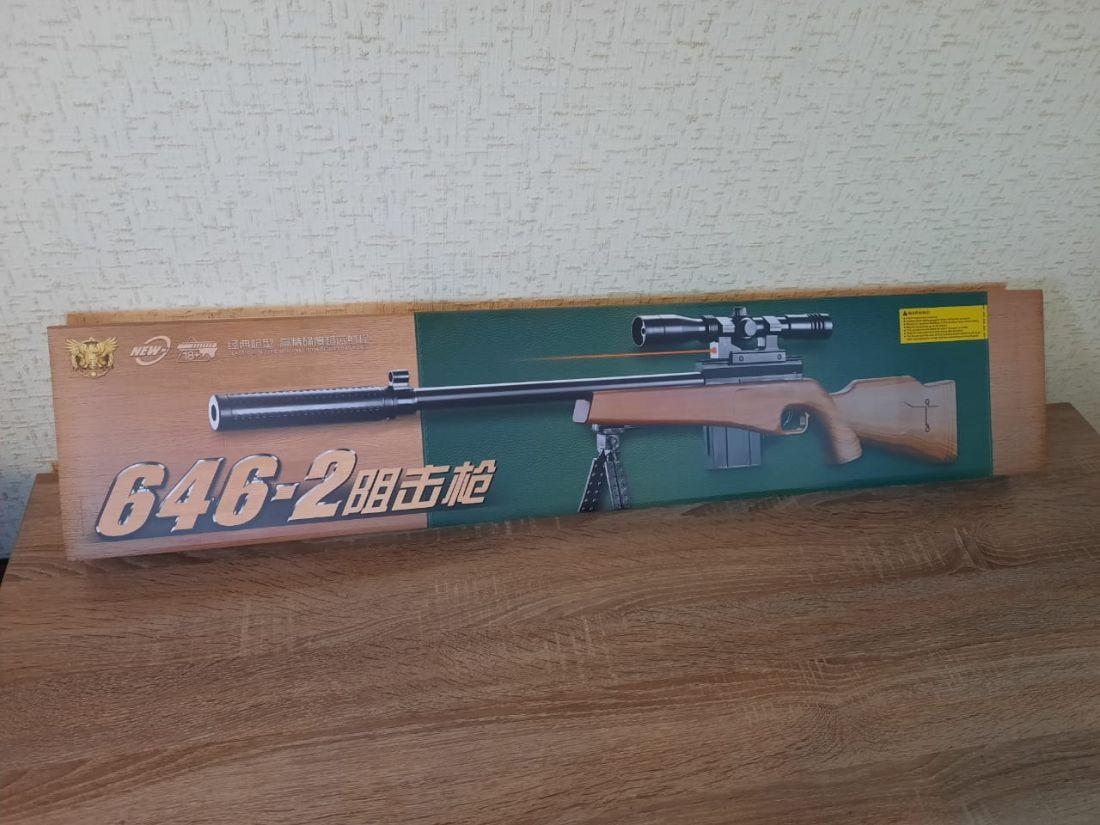 Снайперская винтовка с лазерным прицелом 646-2