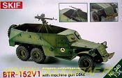 БТР-152В1 с ДШК