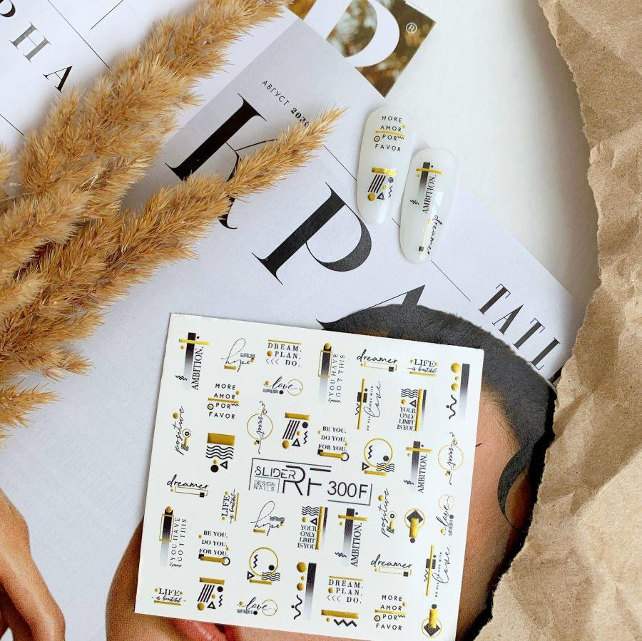 Слайдер дизайн SLIDER RF design nails (74мм х 71мм) -300F фольгированный- СЛАЙДЕР РФ