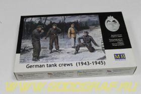 Немецкая танковая команда (1943-1945) набор No 1