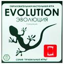 Настольная игра Эволюция (Evolution: The Origin of Species)