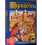 Каркассон. Средневековье
