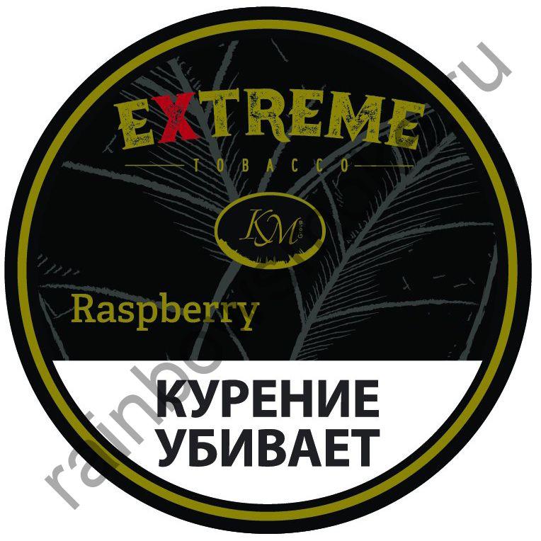 Extreme (KM) 250 гр - Raspberry M (Малина)