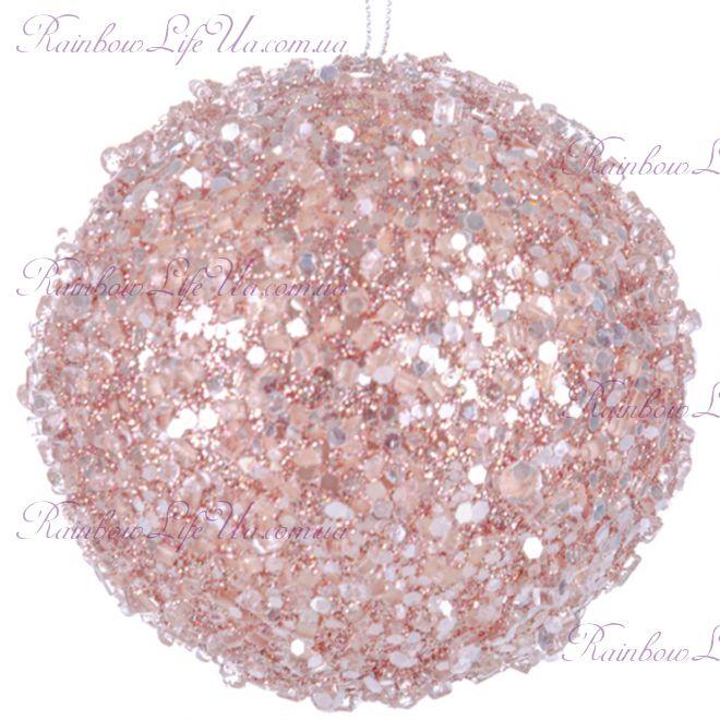 """Елочное украшение 9,5 см """"Шар розовый"""""""