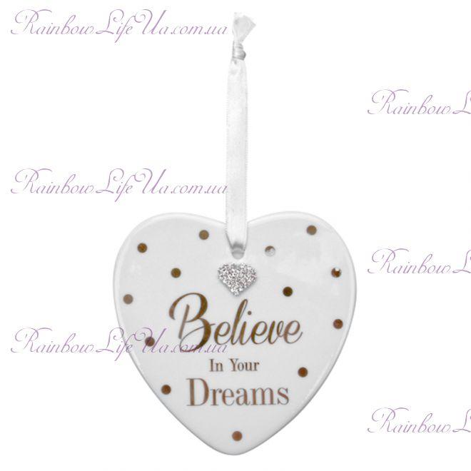 """Подвеска декоративная сердце """"Поверь в свои мечты"""""""