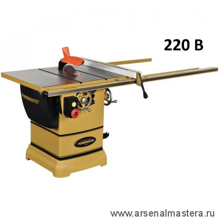 Профессиональная циркулярная пила Powermatic PM1000 диск 250 х 30 мм 2 кВт 220 В 1791000-RU
