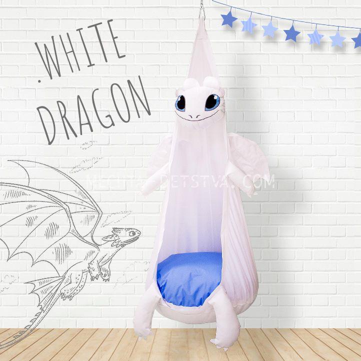 """Кресло-гамак """"Белый дракон"""""""