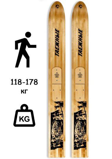 """Лыжи """"Таежные"""" деревянные (Маяк) 150-190х18-23,5 см"""