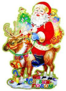 Декорация Дед Мороз на олене (25-35 см)