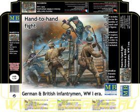 Фигуры Рукопашный бой, немецкие и британские пехотинцы, период Первой мировой войны