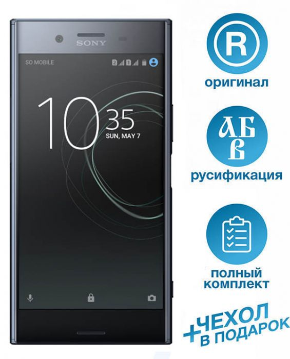 Sony Xperia XZ Premium Single/Dual Sim (G8141/G8142)