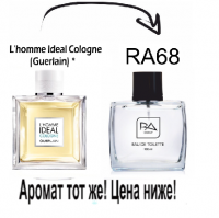 Туалетная вода RA68 L'Homme Ideal Cologne – Guerlain