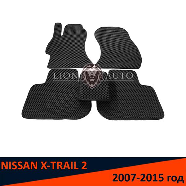 EVA коврики на NISSAN X-TRAIL 2 (2007-2015г)